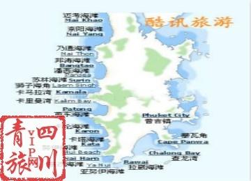 成都直飞普吉岛6日 - 四川中国青年旅行社有限公司